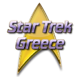 Star Trek Greece